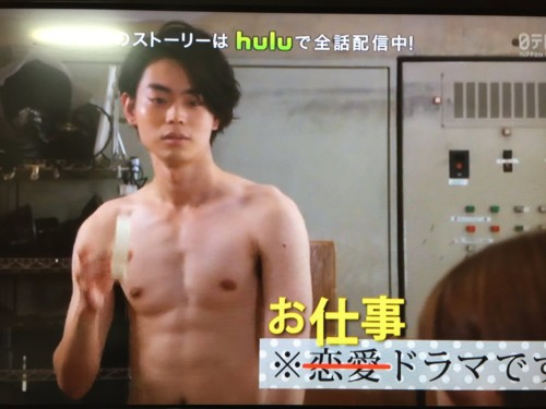 菅田将暉筋肉