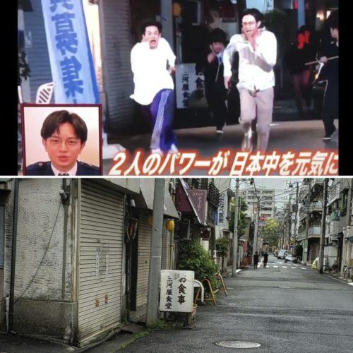 未満警察ロケ地 横浜市内